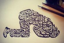 islamic art + calligraphy.