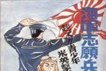 vintage ads Japan (other than travel) / 1945年の終戦までの広告。戦後広告はvintage ads Japan after WW2に集めてあります
