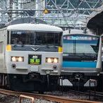 Railways Japan
