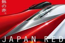 Japanese ads (railways)日本の鉄道広告類(最近)