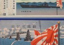 昭和の記念乗車券 / 昭和時代の主に鉄道関係の記念乗車券を集めます