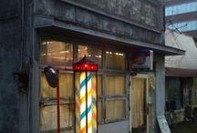 ビンテージ建築 vintage building Japan