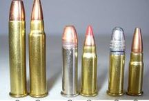 патроны и снаряды