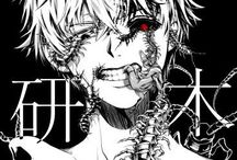 O T A K U  S T U F F / anime, manga & games