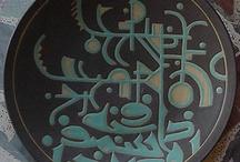 ceramic and.... / by Zuleikha Aburisha