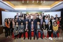 #Guangzhou Workshop / 2015 Glorious DMC Turkey Tourism 土耳其旅游中国推介会 广州站