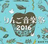 イベントポスター(洋