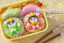 Japanese Food Art / The japanese are masters of visual delight in the foods: Bento, Sushi and Wagashi are few exemple of incredible dishes that are not just good to eat, but also a joy for the eyes. Share the wonder and invite everyone who loves food art from Japan to pin on this board.
