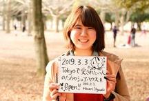 未来写心 ( Future Photoes ) / AWAKE (目覚めよ!)プログラムでお互いの夢を応援しよう!Lets support their dream :)