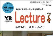 Nerima Rinri / 練馬区倫理法人会の未来会報誌です^^