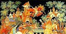 Опыт и Мудрость / Сказы, мифы, легенды, былины, мудрость народная