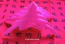 Teaching Mandarin Chinese / Resources for teaching Mandarin Chinese