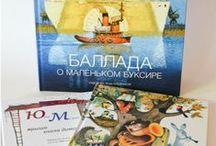 Teaching Russian / Resources for teaching Russian