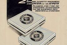 Greek duo-chrome ads / Vintage Greek advertisement in black & red