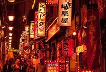 """NIGHT-OUT JAPAN / For those who want to see and discover """" DEEP NIGHT OUT """" in Japan."""