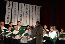 孫たちへのバトン / 2013/8/31に、愛知県豊田市の松平にある農村舞台で開催されるイベント関連のボードです。おじいちゃん、おばあちゃんから孫世代へのメッセージを、詩や歌や手紙にして伝えます。朗読は俳優の山田昌さんほか。詳細は、http://www.decasu.jp/