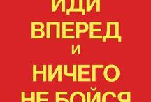 Lingua Russa