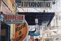 Photos from Greece