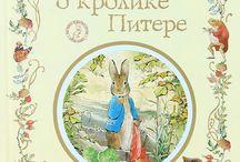Библиотека Максимки