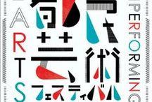 ロゴ+タイポ