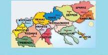 Μακεδονία * * / eigen bord:  Θεσσαλονίκη & 'Αγιο 'Ορος