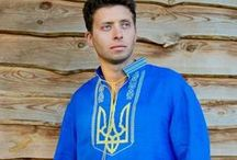 Ukrainian symbol TRYZUB. Trident / The Tryzub is worn as a symbol of Ukrainian national pride, as a symbol of the Christian trinity, or as a synthesis of the divine elements of fire and water in the manifest world. The state coat of arms of Ukraine