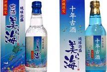 忠孝酒造(沖縄-泡盛) / 新しい泡盛造りへの挑戦を続ける忠孝酒造の泡盛コレクション