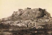 Vintage - Athens - Greece