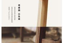 Magazine/Book design