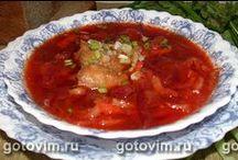 Кулинария (Cookery) / Рецепты и прочие хитрости