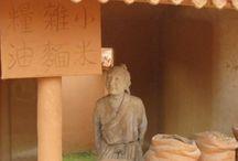 China-a clay village  / Quingmin