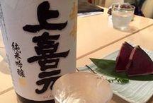 Japanese SAKE! 日本酒! / 銘酒、地酒などなど
