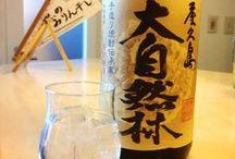 Shochu! 焼酎! / 焼酎、サワーなど (distilled spirits)