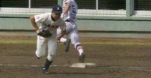 高校野球  Japanese High School Baseball / わたしの撮影した高校野球の写真です。
