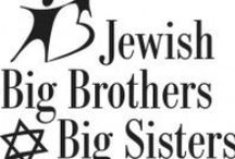 Friendship: The next big thing!  / Our brag book! Jewish Big Brothers Big Sisters and friends!