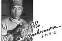Hideo YOSHIMURA / 吉村秀雄 (Hideo YOSHIMURA) POP YOSHIMURA, YOSHIMURA JAPAN