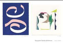 exhibition Info by Yasuyoshi Tokida / The cards and posters for the exhibitions yasuyoshitokida.com