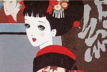 Artist: Junichi Nakahara