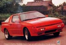 Mitsubishi Vintage Ads
