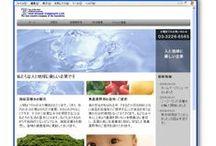 Webデザイン / うぇぶ工房のホームページデザイン