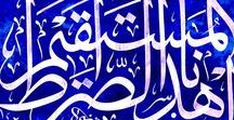 Art: Islamic