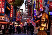 JAPAN TRIP 2015 / November 8th - January 26th. Must visit & see planning schedule.