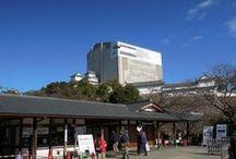 2012年のニュース / 広域姫路圏のビジネス&カルチャーニュースをインターネットで配信中。