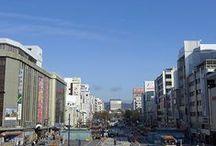 2014年のニュース / 広域姫路圏のビジネス&カルチャーニュースをインターネットで配信中。