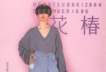 ファッション | 花椿 / fashion | hanatsubaki magazine