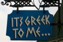 It's Greek to me! / Aegina, Poros, Ermioni, Dokos, Spetses, Hydra, Greece August 2015