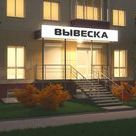 Паспорт благоустройства нежилого помещения по адресу: г. Белгород, пр. Б. Хмельницкого, д. 92