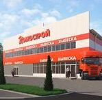 Commercial building draft project. Belgorod, Russia.