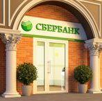 Проект павильона «Сбербанк» в составе семейного досугового центра «Мастерславль» в г. Белгороде