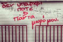 ''Ομιλείτε Ελληνικά''